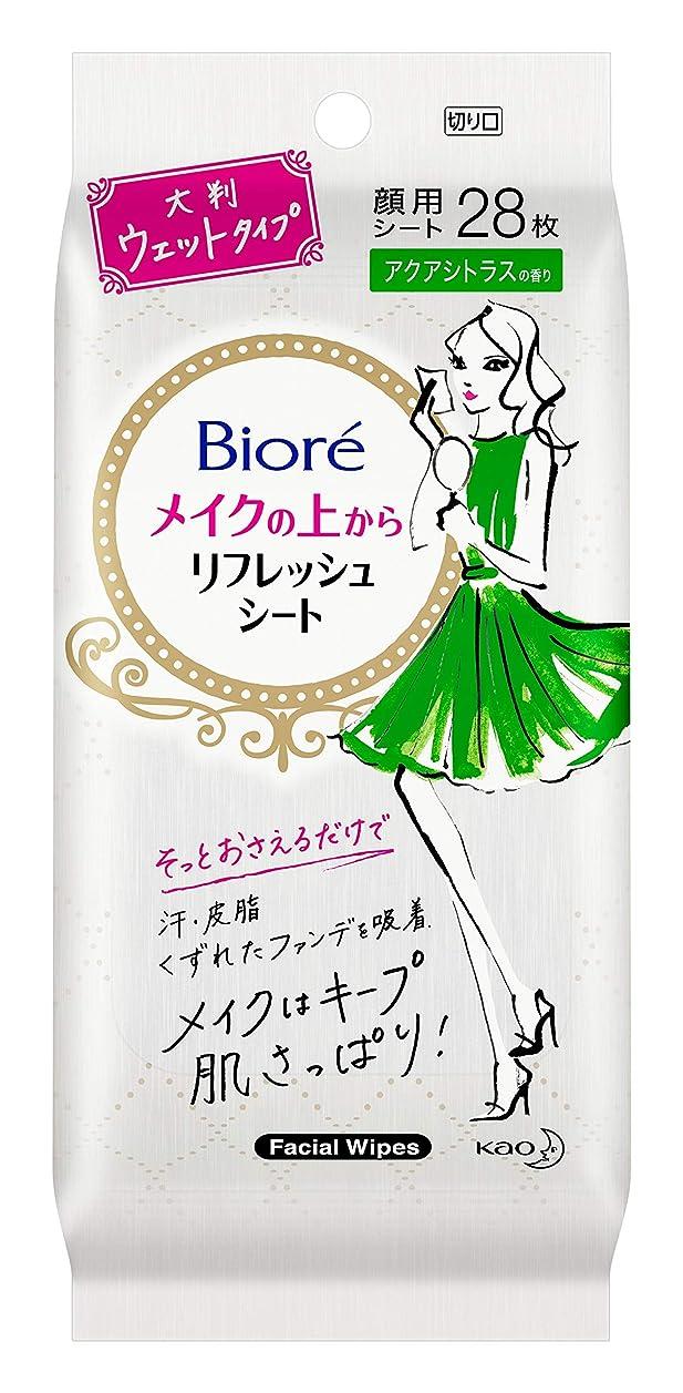 ジュース幻想順番ビオレ メイクの上からリフレッシュシート シトラスの香り 徳用 28枚