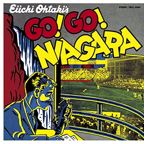 GO!GO!NIAGARA