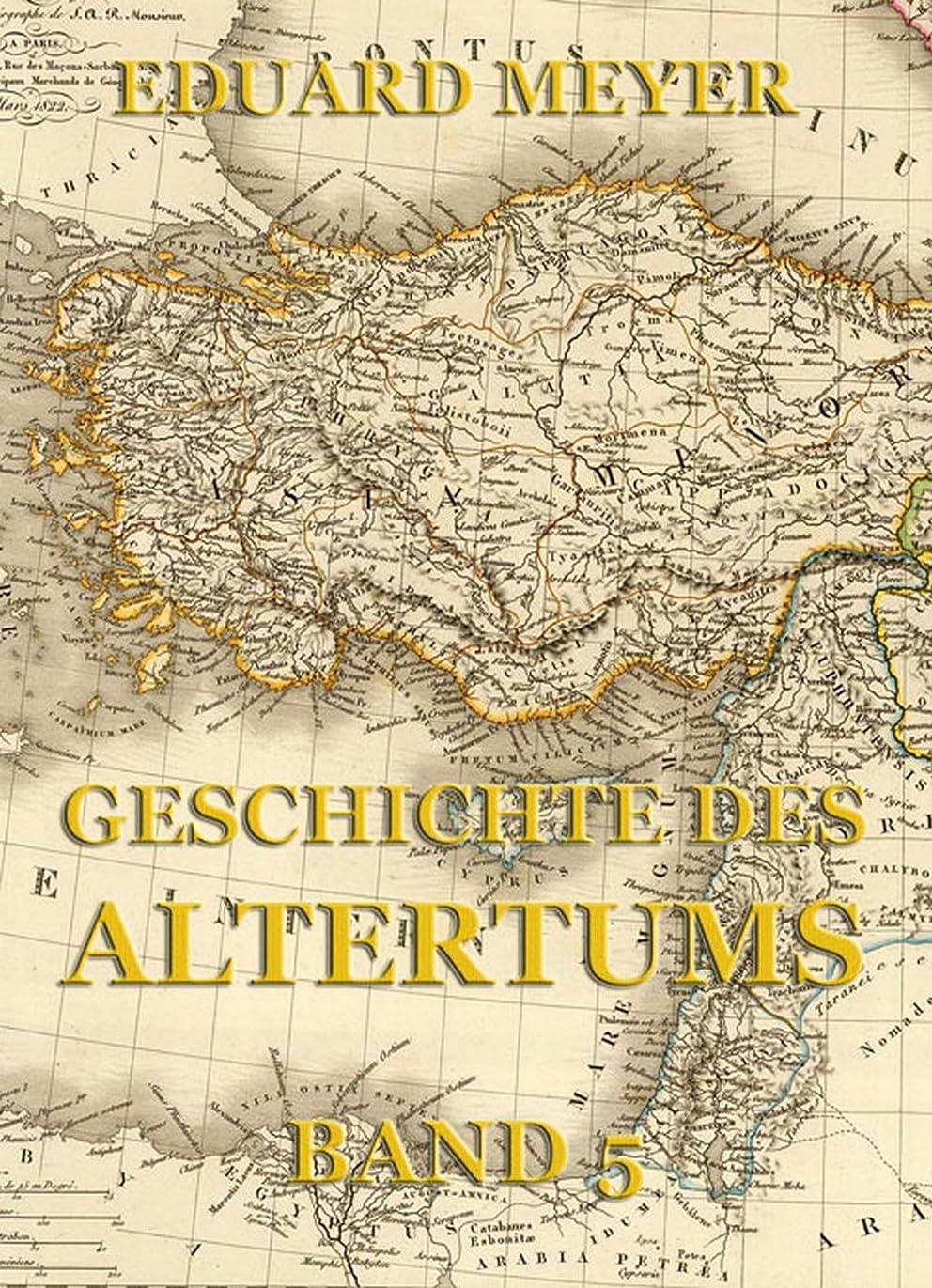 エンジンシンジケートテーブルGeschichte des Altertums, Band 5 (German Edition)