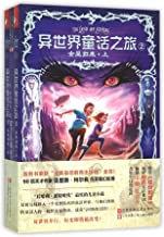 The Land of Stories : the Enchantress Returns (Chinese Edition)