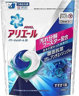 洗濯洗剤 ジェルボール3D 抗菌 アリエール 詰め替え 16個