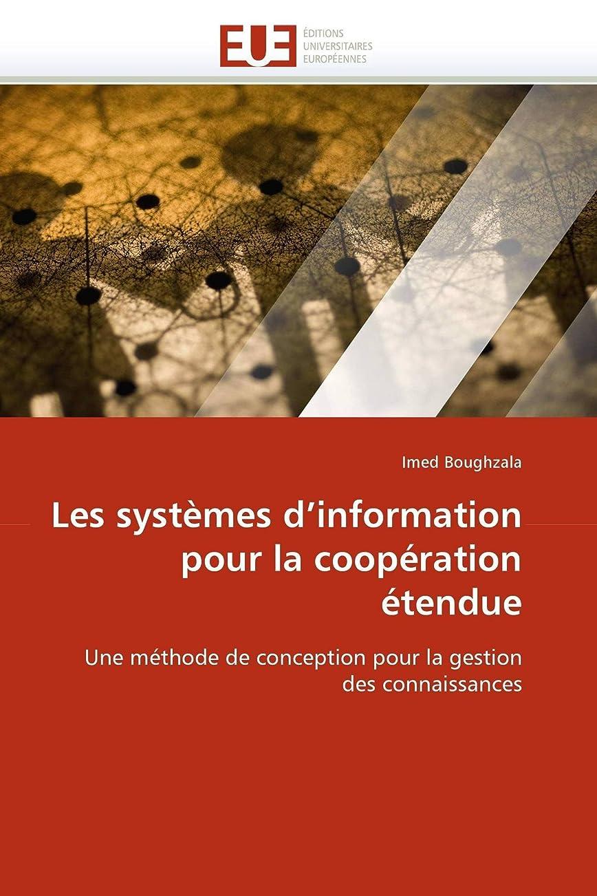処理するハブ相談Les Systèmes d''information Pour La Coopération étendue (Omn.Univ.Europ.)