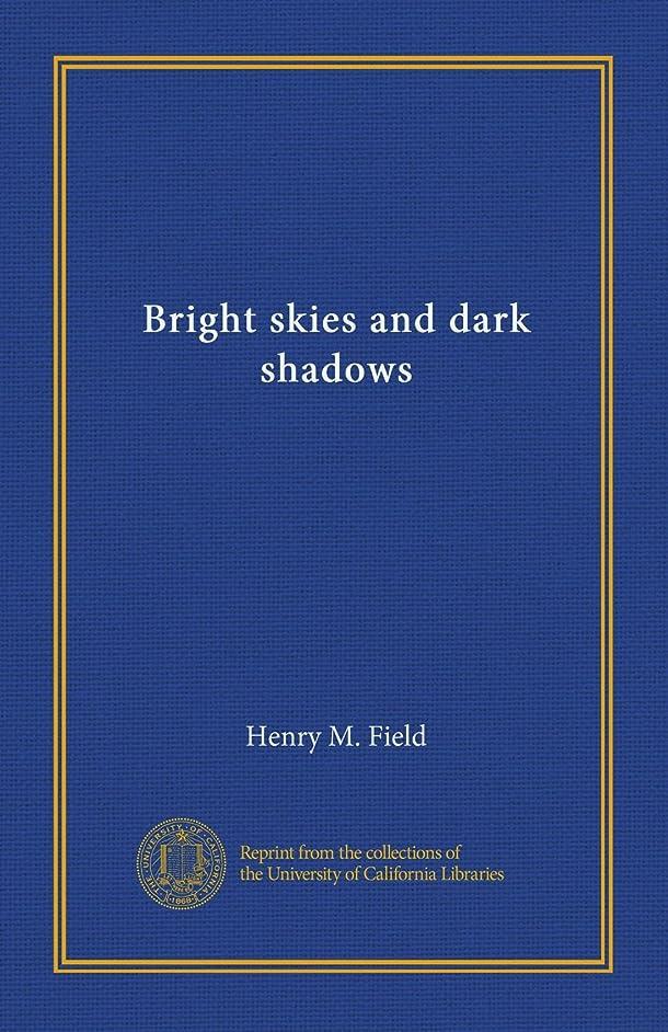 リスキーな橋脚変装Bright skies and dark shadows