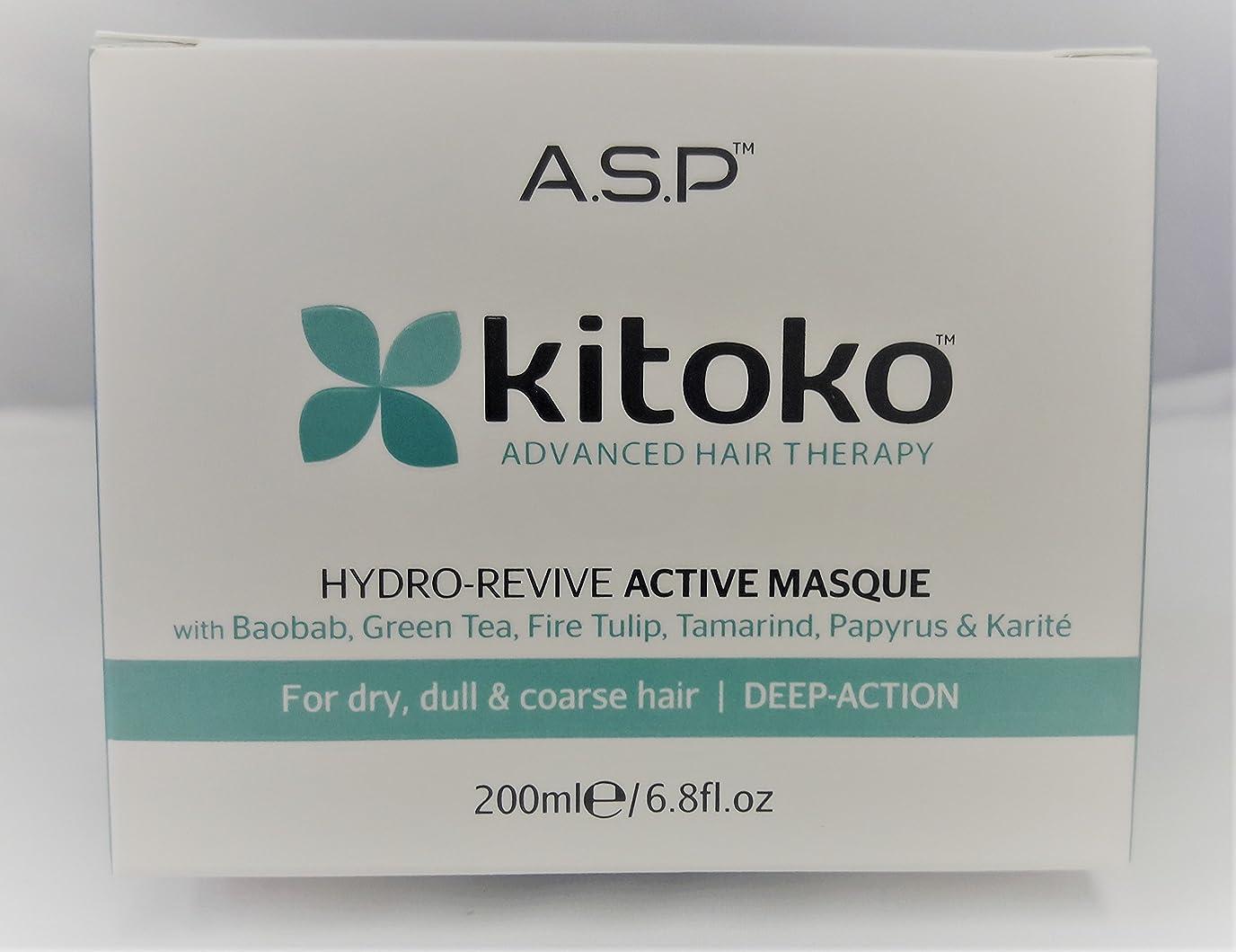 マラウイ彼女自身確執Hydro-Revive by Kitoko Active Masque 200ml by Kitoko