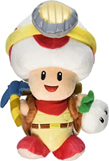 Little Buddy Super Mario Bros. Captain Toad Standing Pose Stuffed Plush, 9