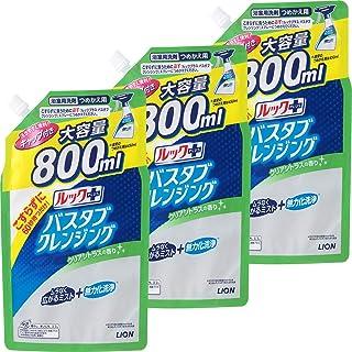 【まとめ買い大容量】ルックプラス バスタブクレンジング おふろ用洗剤 詰め替え大 クリアシトラスの香り 800ml×3個