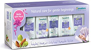 Himalaya Herbals- Baby Care Gift Pack