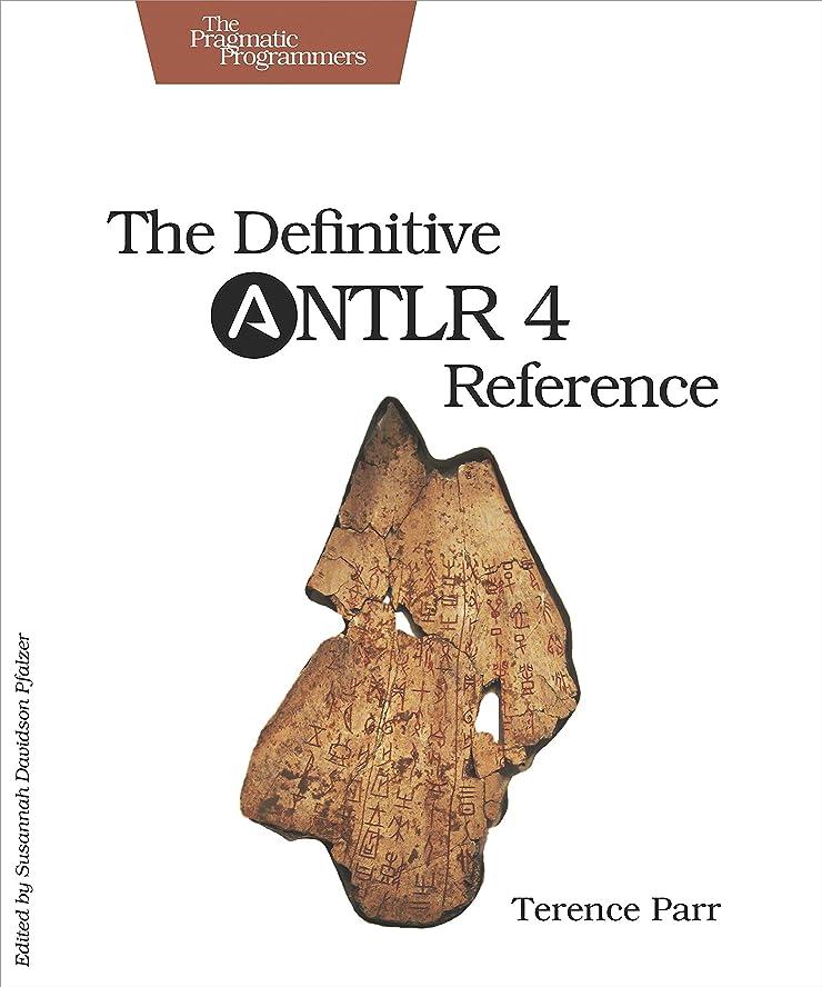 スケジュールサラミ絶えずThe Definitive ANTLR 4 Reference (English Edition)