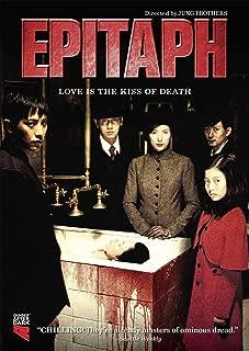 Epitaph (English Subtitled)