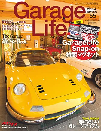 Garage Life (ガレージライフ) 2013年 04月号 [雑誌]
