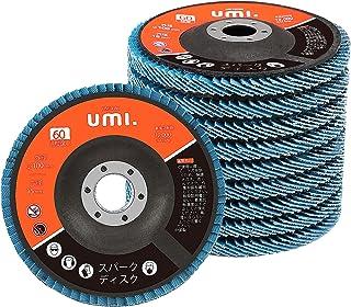 [Amazonブランド] Umi(ウミ) 研磨ディスク スパークディスク サンディングディスク ディスクグラインダー用 T29 粒度#60 10枚入