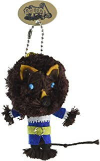 Watchover Voodoo Beastly Prince Toy Keychain/Backpack, Multicolor, X-Large/One Size