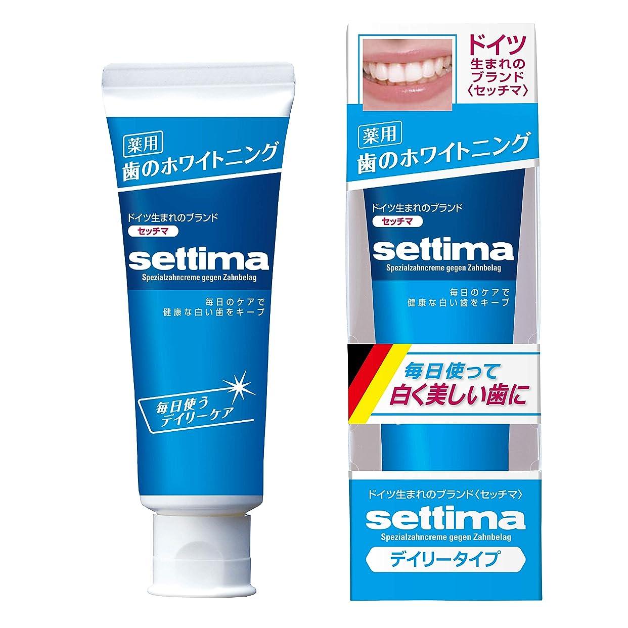 スキャン怠けた背骨[医薬部外品] settima(セッチマ) ホワイトニング 歯みがき デイリーケア [ファインミントタイプ] <ステインケア タバコのヤニ取り フッ素配合 虫歯予防> 80g
