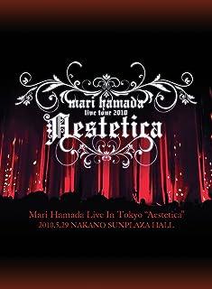"Mari Hamada Live In Tokyo ""Aestetica"" [DVD]"
