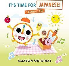 Best japanese childrens songs Reviews