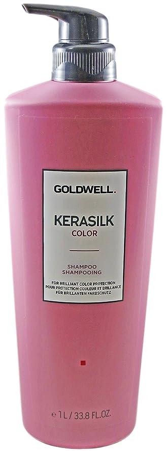 くストレッチアイデアゴールドウェル Kerasilk Color Shampoo (For Color-Treated Hair) 1000ml