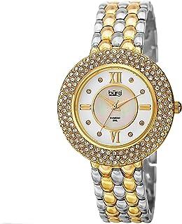 ساعة بسوار من النحاس الابيض للنساء من بورغي - BUR125TTG