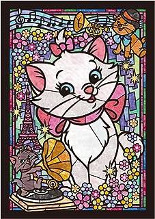 Mejor Disney Stained Glass de 2020 - Mejor valorados y revisados