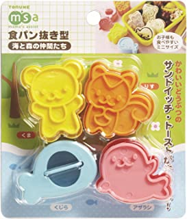 Torune Mama's Assist Animal Friends Bento Lunch Sandwich Bread Mold Cutters and Stamps Set of 4 Animals (Bear Squall Whale...