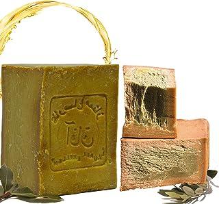 Jabón E4U original Aleppo 200 g, 50% aceite de laurel, 50% aceite de oliva. Jabón natural, jabón de ducha, jabón de afeitar, receta tradicional de Orient.