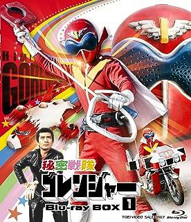 秘密戦隊ゴレンジャー Blu-ray BOX 1