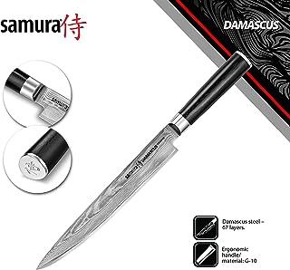 Samura Damasco - Cuchillo de cocina japonés, mango de maru