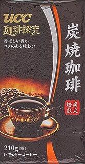 UCC 珈琲探求 炭焼珈琲 レギュラーコーヒー(粉) 真空パック 210g ×2個 レギュラー(粉)