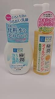 ROHTO Hadalabo Gokujyun Cleansing Oil and Gokujun bubble cleanser set