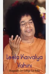 Leela Kaivalya Vahini Kindle Edition