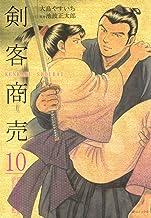 表紙: 剣客商売 10巻 | 池波正太郎