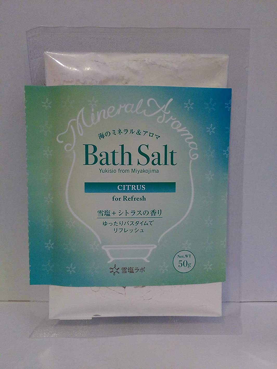陽気なヒロイック哀れな海のミネラル&アロマ Bath Salt 雪塩+シトラスの香り