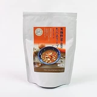 有機野菜と豆の食べるスープ(ミネストローネ) 4個【クリックポストにて発送】