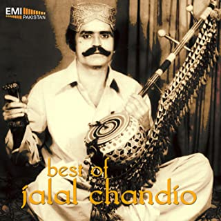 jalal chandio mp3