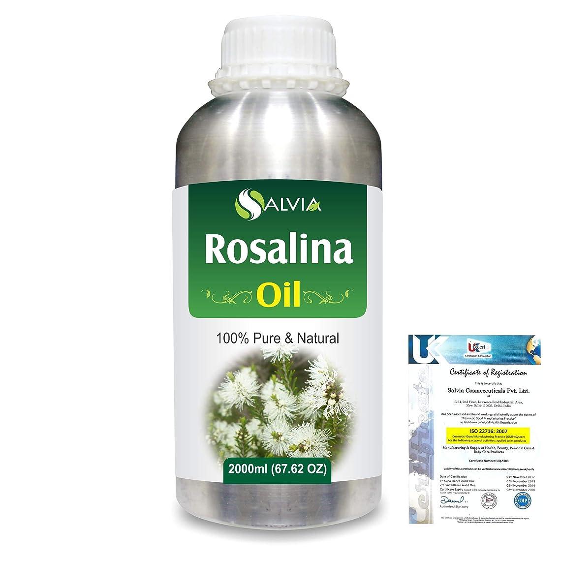 徹底振りかけるにぎやかRosalina (Melaleuca Ericifolia) 100% Natural Pure Essential Oil 2000ml/67 fl.oz.