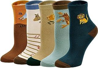 ZAKASA calzini divertenti per ragazzi colorati camion e strisce calzini per bambini 5 paia calzini per bambina carini alla...