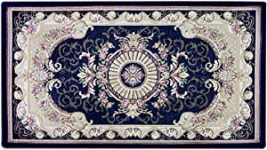 Aocii Door Rugs, Non-Slip Washable Rugs for Floor, 18x31'' European Style Stress-Free Home mats Cushioned, Super Absorbent Rugs for Home