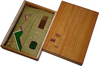 玉初堂のお香 極品沈香30g タトウ紙包み 桐箱仕立 #485
