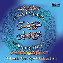 Best surah e rehman qari sadaqat ali Reviews