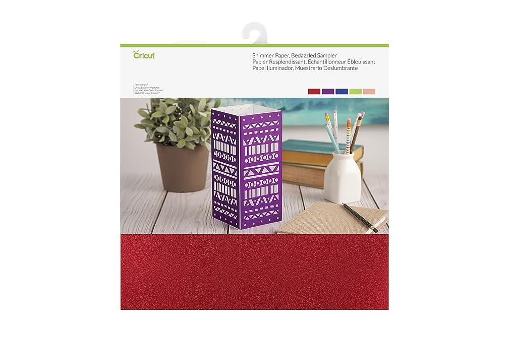 Cricut Shimmer Paper, Bedazzled Sampler 12X12