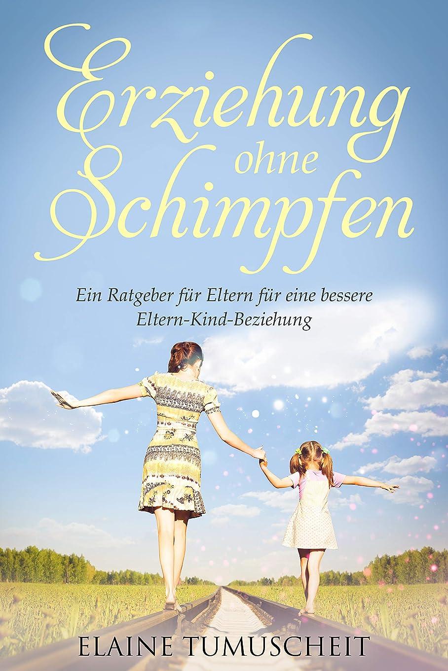 計算可能証書使用法Erziehung ohne Schimpfen: Ein Ratgeber für Eltern für eine bessere Eltern-Kind-Beziehung (German Edition)