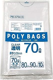 オルディ ゴミ袋 厚手 透明 70L 横80×縦90cm 厚み0.05mm 丈夫で 中身が見える 業務用 ポリ袋 PB-N70A10 10枚入