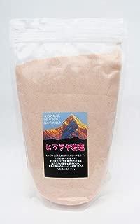 ヒマラヤ岩塩 ピンクパウダー(粉末) (1kg)
