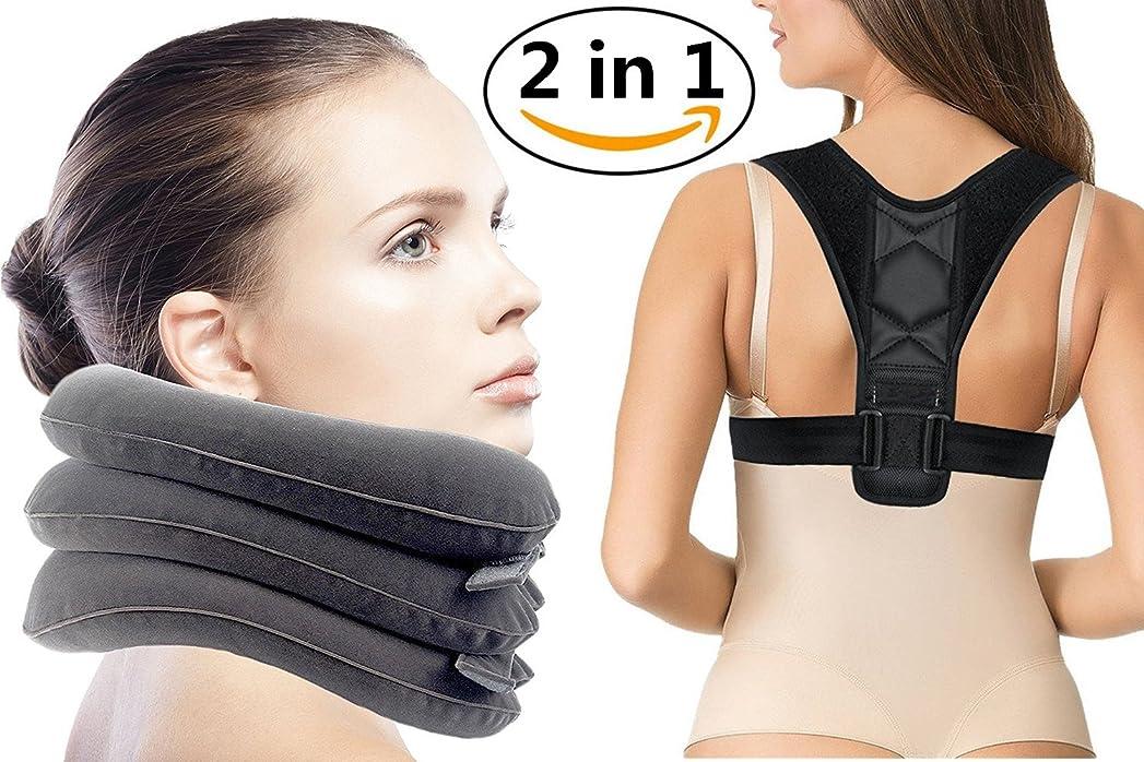 あなたが良くなりますホット腸頸椎牽引装置および背もたれ姿勢矯正器、肩および頸部の痛み緩和、ホームトラクション脊柱整列のためのネックストレッチャーカラー