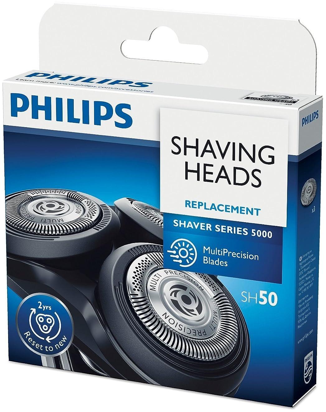 付添人公平検出可能フィリップス 5000シリーズ用替刃 SH50/51