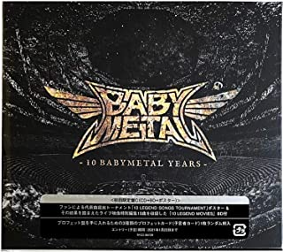 「10 BABYMETAL YEARS」(初回限定盤C)[CD+Blu-ray]