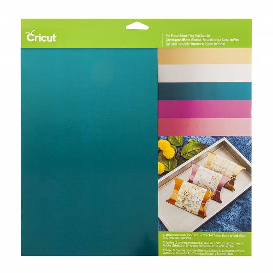 Cricut Fairy Tale Foil Poster Board Sampler, Paper, Multi-colour, 31 x 31 x 2cm