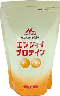 エンジョイプロテイン 700g(栄養機能食品)