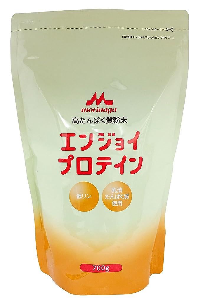 有毒差し引くバブルエンジョイプロテイン 700g(栄養機能食品)