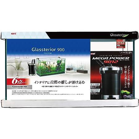 ジェックス グラステリア900 6点セット 外部フィルター付