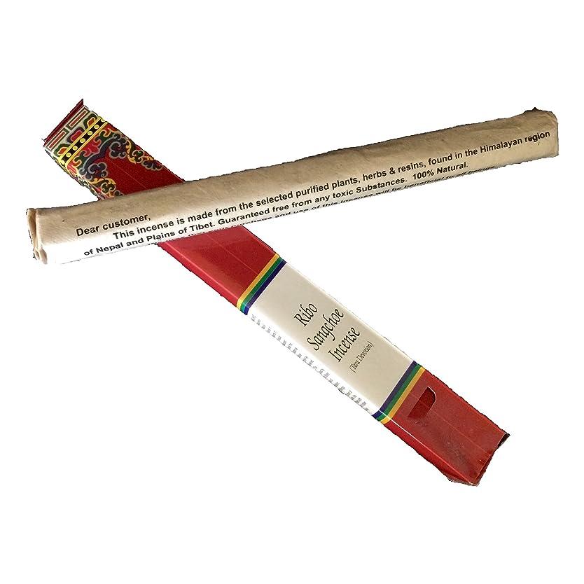 意気消沈した神聖ストレージチベットTara Devotion ( ribo Sangtsheo ) Incense、8.5?